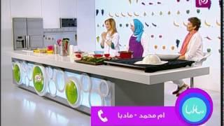 ديما حجاوي وكوثر البوريني تحضران صينية لحمة مع الفطر
