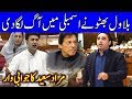 Bilawal Bhutto Blasts On Maryam Nawaz Arrest | 8 August 2019 | Dunya News