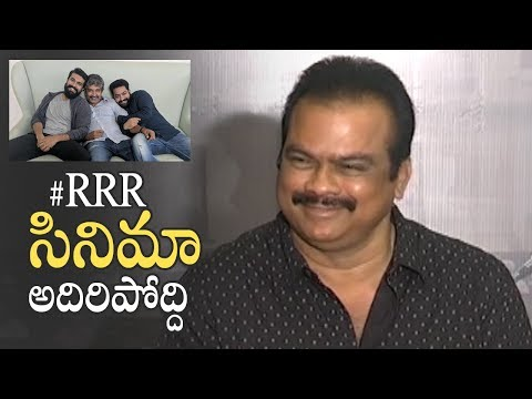 Producer DVV Danayya About Ram Charan and NTR's RRR Movie | SS Rajamouli | Manastars
