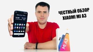 Распаковка и обзор Xiaomi Mi A3. Так ли плох HD-экран?