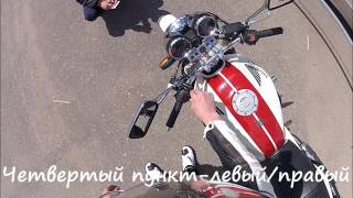 Проходим техосмотр на мотоцикле(Подробное видео о прохождении техосмотра на мотоцкле., 2016-06-13T20:09:25.000Z)
