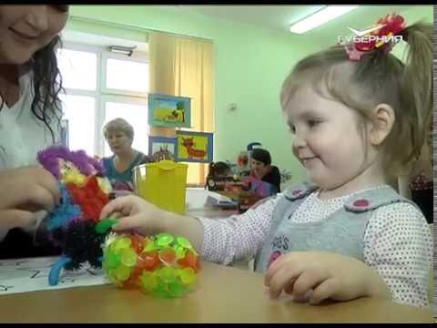 Хорошие новости Волжского района от 02.11.2017