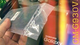 Покупаю и показываю Samsung Galaxy S7 GM-G930V оригинал за 17500 рублей