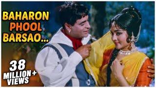 Baharon Phool Barsao - Rajendra Kumar, Vyjayanthimala - Suraj - Classic Romantic Song