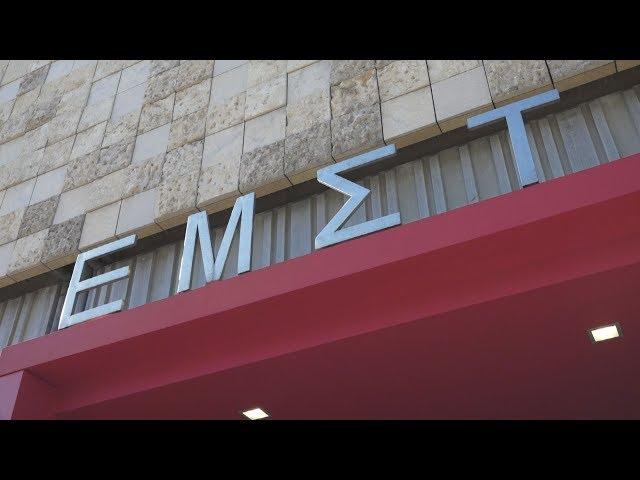 <span class='as_h2'><a href='https://webtv.eklogika.gr/anoixe-gia-to-koino-to-ethniko-moyseio-sygchronis-technis' target='_blank' title='Άνοιξε για το κοινό το Εθνικό Μουσείο Σύγχρονης Τέχνης'>Άνοιξε για το κοινό το Εθνικό Μουσείο Σύγχρονης Τέχνης</a></span>