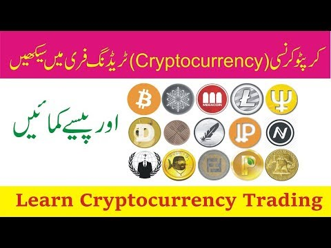 How to start cryptocurrency business in Pakistan