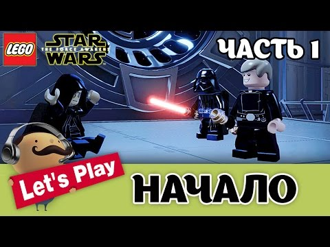 LEGO Star Wars: The Force Awakens - Прохождение (Часть 1). Гибель Дарта Вейдера