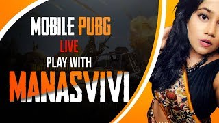 PUBG MOBILE LIVE AND CUSTOM ROOMS