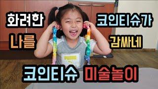 ♡션율남매♡ 육아 | 육아브이로그 | 육아 브이로그 |…