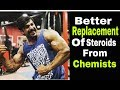 "Better Replacement of Steroids From chemist ""Shilajit"""