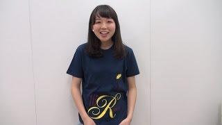 4月6日で、16歳を迎える勝田里奈のバースデーTシャツを紹介! 勝田里奈...