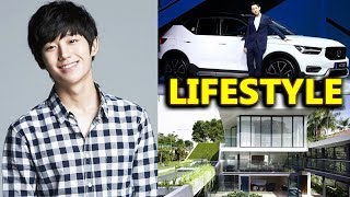 Jung Hae In (정해인) Lifestyle | Girlfriends, Family, House, Car, Height, Net worth, Biography 2019