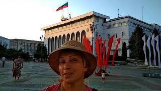 Привет Пермь! Дагестан
