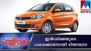 Tata's new model tiago in Fast Track | Manorama News