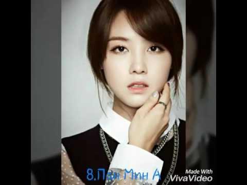 Топ 10 корейских актрис необычной красоты  / Самые красивые актрисы Кореи