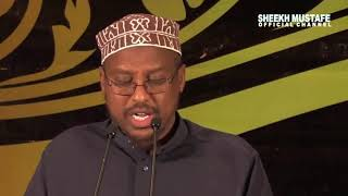 Wayneenta Nabi Maxamed ﷺ - Sh Mustafe xaaji ismaaciil