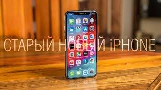 iPhone Xs: баги с первых минут, первые впечатления, камера, сравнение с OnePlus 6 и Galaxy S9+