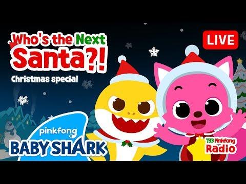 733 Pinkfong Baby Shark Radio | Christmas Radio | Play with Baby Shark | Baby Shark Official