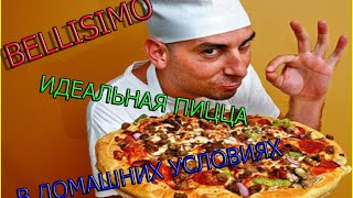 Простой рецепт очень вкусной пиццы на оригинальной основе от Кулинарпро