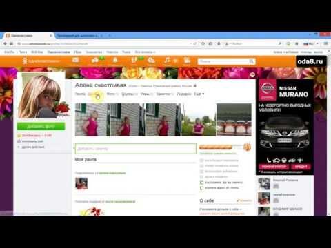 7Z1.ru приложение для шпионажа за аккаунтами в одноклассниках без смс