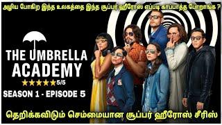 Episode 5 | தெறிக்கவிடும் மாஸ் சீரிஸ்| Film roll | தமிழ் விளக்கம்