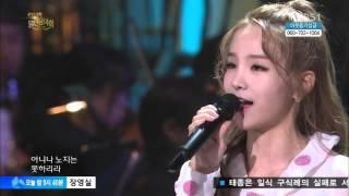 국악소녀 송소희(Song So Hee)  태평가