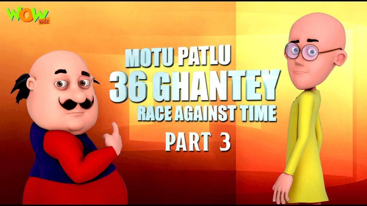 Motu Patlu 36 Ghantey Movie Part 3 Movie Mania 1 Movie