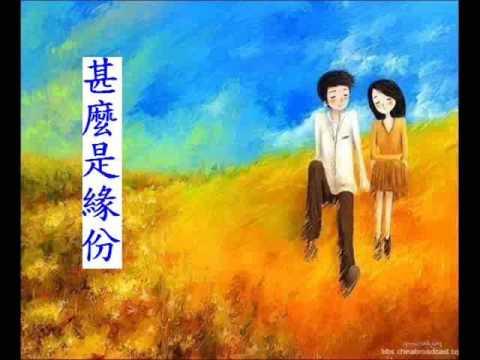 林志美 - 愛是不保留 mv | Doovi