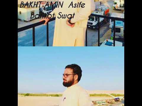 Download Bakhtamin asife