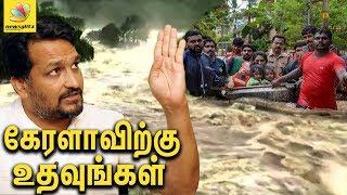 Piyush Manush In Support to Kerala People | Latest News