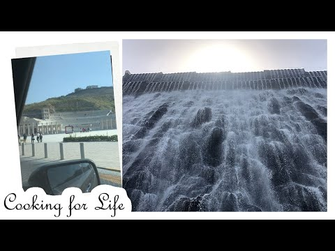 Khor Fakkan Waterfalls and Amphitheatre || Cooking for Life