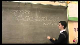 12.8 - Две последовательности и индукция