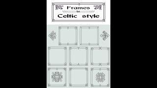 Рисуем рамки в кельтском стиле для стоков и переводим их в вектор.