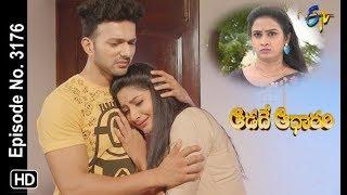Aadade Aadharam | 18th September 2019  | Full Episode No 3175 | ETV Telugu