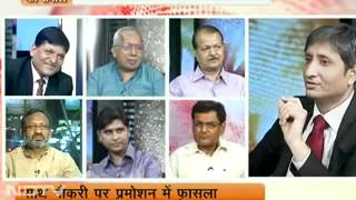 Reservation debate on NDTV
