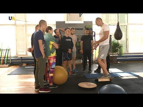 Национальный университет физического воспитания и спорта Украины | Бери выше!
