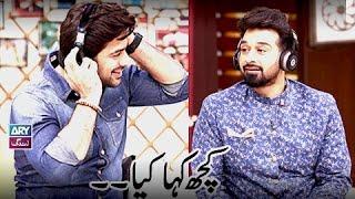 """Faysal Qureshi,Humayun Ashraf & Hiba Ali Playing """"Kuch Kaha Kia"""" in Salam Zindagi"""