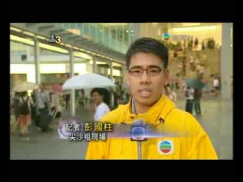 CCTVB 敏捷且反應快的攝影師拍到UFO!!!@ TVB 2009 07 18 - YouTube