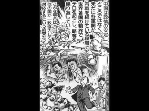 【小林よしのり】真実の近現代【日本史編】 History of Japan(ww2) 3/7