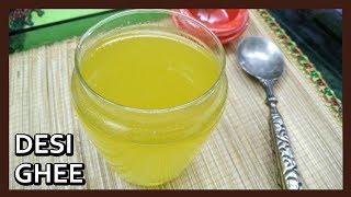 How to make Desi Ghee from Malai at home | Homemade Ghee | Easy Way to make ghee | Healthy Kadai