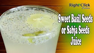 Sweet Basil Seeds / Sabja Seeds / Tampina Beeja Juice - It reduce body heat.