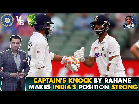 Captain's knock by Rahane makes India's position strong | IND vs AUS post match analysis by Tanveer