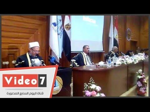 مفتى الجمهورية من جامعة كفر الشيخ: الإسلام أولى أهمية قصوى بالعلم  - 21:22-2018 / 4 / 19