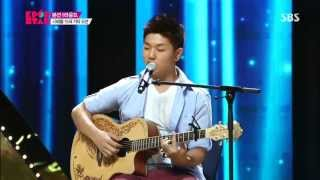 Sam Kim Kpop Star  HD 720p