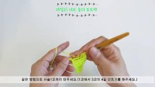 [손뜨개DIY]앤스 부…