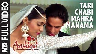 Tari Chabi Mahra Manama Video Song   Aashiqui (Gujarati)   Rahul Roy, Anu Agarwal