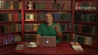 Семейный бизнес. Видео Владимира Довганя об особенностях ведения семейного бизнеса и счастье
