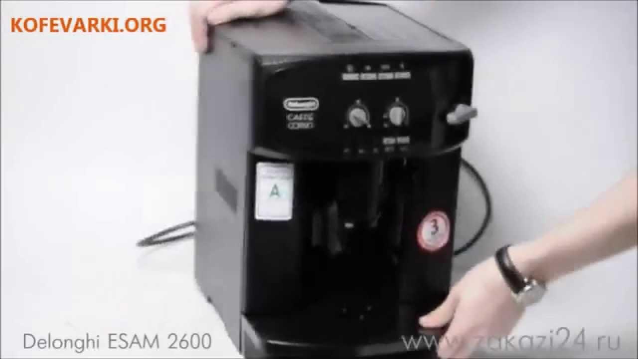 Неисправна помпа кофемашины Saeco Incanto - YouTube