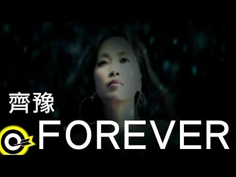 齊豫 Chyi Yu【Forever】Official Music Video