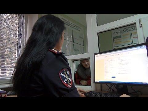 Как получить справку об отсутствии судимости в Калининграде